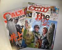 news-20141122-toyooka-01.jpg