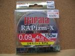 news-20141206-ooshima-05.jpg.JPG