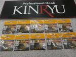 news-20141212-sinsimo-kinryuu.JPG