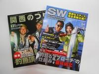 news-20141212-toyooka-01.JPG