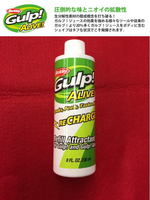 news-20141219-kaiyuu-gulp.jpg