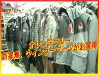 news-20141226-honten-boukan.jpg