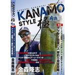 news-20141228-honten-kanamo4.jpg