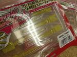 news-20141229-koyaura-01.jpg