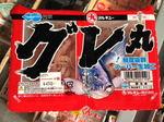 news-20141229-ooshimaten-t01.jpg