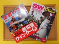 news-20150110-toyooka-01.jpg