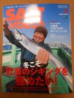 news-20150114-toyooka-01.jpg