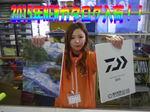 news-20150119-koyaura-katarogu.jpgのサムネイル画像
