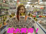 news-20150126-koyaura-sikake.jpg
