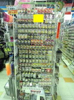 news-20150406-honten-kinnzoku .jpg