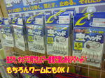 news-20150425-niho-1.jpg
