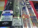 news-2015-0531-niho-risaikuru1.jpg