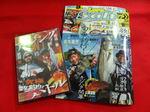 news-20150520-niho-a.jpg