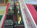 news-20150531-niho-risaikuru2.jpg