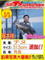 blog-sinsimo-20150609-fujimoto-6.jpg