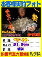 blog-sinsimo-20150609-itou-4.jpgのサムネイル画像