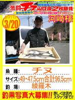 blog-sinsimo-20150609-kawasaki-10.jpg