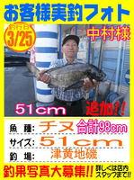 blog-sinsimo-20150609-nakamura-9.jpg