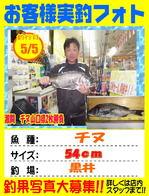 blog-sinsimo-20150609-yamaguti-2.jpgのサムネイル画像
