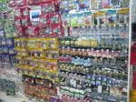news-0215-0616-hikoshima-akoujpg.JPG