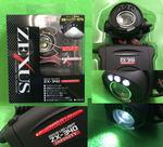 news-20150606-kaiyuu-zx340.jpg