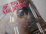 news-20150612-sinsimo-tairaba.JPG