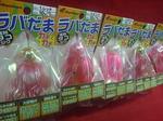 news-20150613-niho-3.jpg