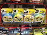 news-20150618-ooshimaten-01.jpg