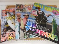 news-20150620-toyooka-01.JPG