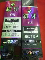 news-20150709-niho-3.jpg