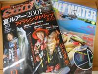 news-20150720-toyooka-01.jpg