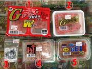 news-20150726-ooshimaten-01.jpg