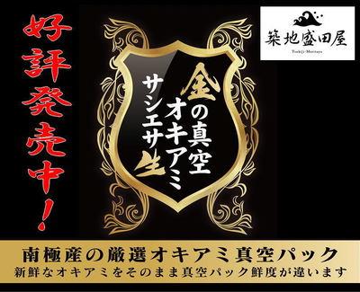 news-20150805-1-ooshimaten-01.jpg