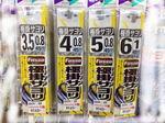 news-20150810-ooshimaten-001.jpg