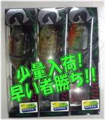 news-20150814-honten-imakatsu.jpg