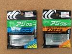 news-20150823-ooshima-01.JPG