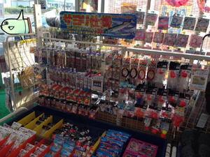 news-20150823-ooshimaten-01.jpg
