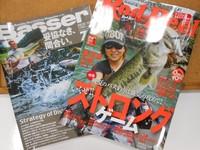 news-20150826-toyooka-01.JPG