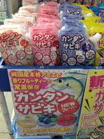 news-20150915-ooshima-01t.jpg