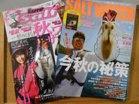 news-20150920-toyooka-01.JPG