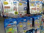 news-20151008-niho-a.jpg