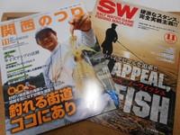 news-20151011-toyooka-01.JPG