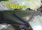 news-20151013-niho-risaikuru3.jpg