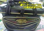 news-20151013-niho-risaikuru5.jpg