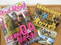 news-20151025-toyooka-01.JPG