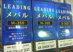 news-20151106-niho-1.jpg
