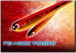 news-20151120-honten-hideyoshi.jpg