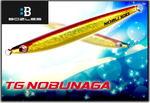 news-20151120-honten-nobunaga.jpg