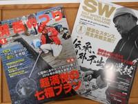 news-20151210-toyooka-01.JPG