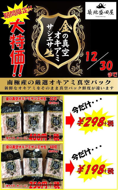 news-20151220-ooshima-01t.jpg